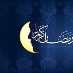 مجله ویژه ماه مبارک رمضان + دانلود
