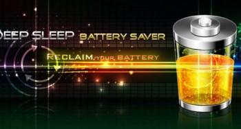 دانلود نرم افزار صرفه جویی در مصرف باتری