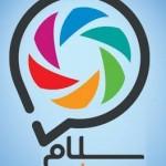دانلود نرم افزار شبکه اجتماعی ایرانی سلام