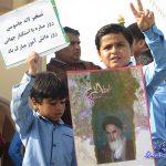 برپایی باشکوه راهپیمایی ۱۳ آبان در شهر لمزان + تصاویر