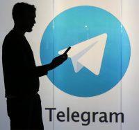 تلگرام فیلتر میشود؟!