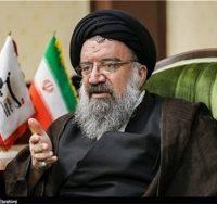 ۱۷ و ۱۸ اسفند؛ برگزاری اجلاسیه خبرگان رهبری در تهران/ جزئیات جدید از نحوه جایگزینی آیتالله هاشمیرفسنجانی