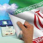 آغاز ثبتنام انتخابات شوراها از ۲۳ اسفند