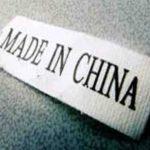 رکود شکنی در واردات کالای چینی/ واردات ۳۵ میلیارد دلاری از سرزمین اژدها تنها در ۳۷ ماه!