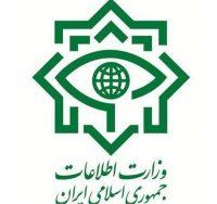 وزارت اطلاعات یک گروه وابسته به داعش را در روز قدس بازداشت کرد