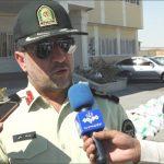 دستگیری کلاهبردار۲۵میلیارد ریالی در درگیری مسلحانه با ماموران انتظامی بندرلنگه