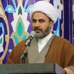 نماز جمعه قرارگاه مردمی/ بیانیه گام دوم انقلاب؛ نقشه راه جامعه اسلامی است